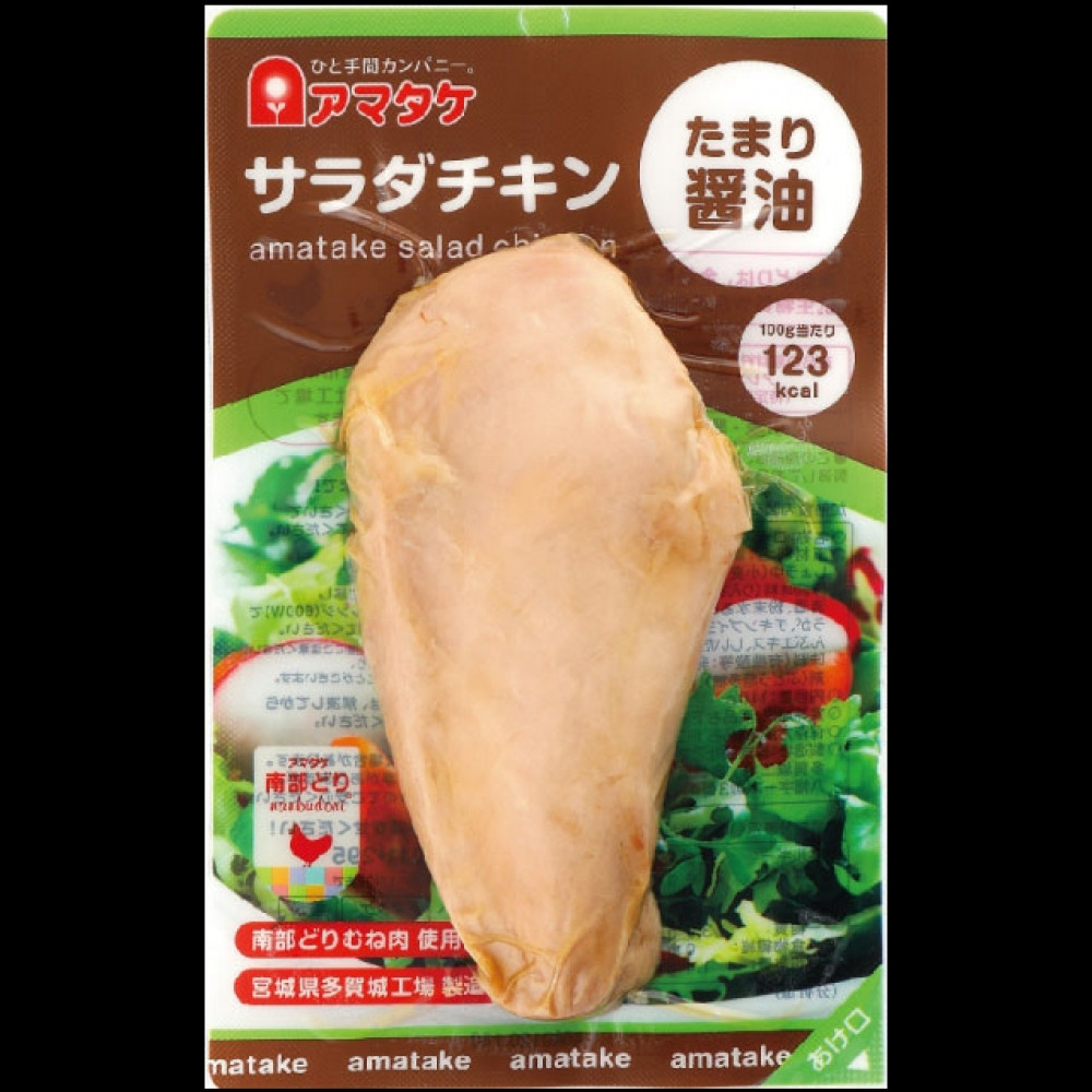 日本 AMATAKE 岩手県南部雞即食雞胸 – [和風醬油味] ( 一包約110g )