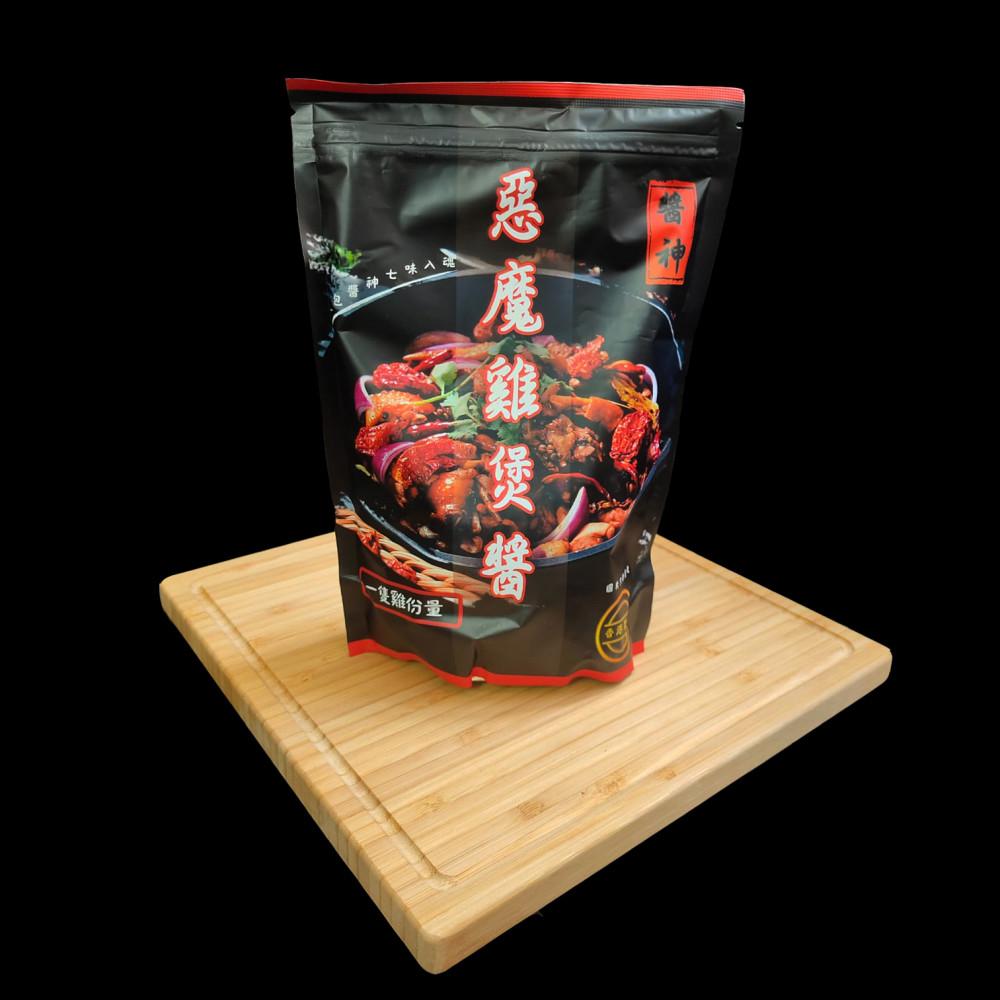 香港 醬神 惡魔雞煲醬 ( 一包約260g )