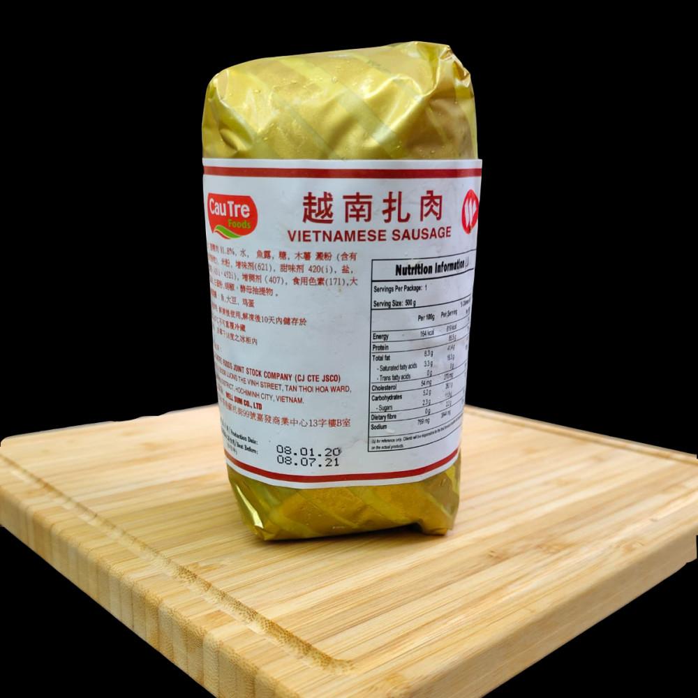 Cau Tre 越南扎肉 ( 一包約450g )