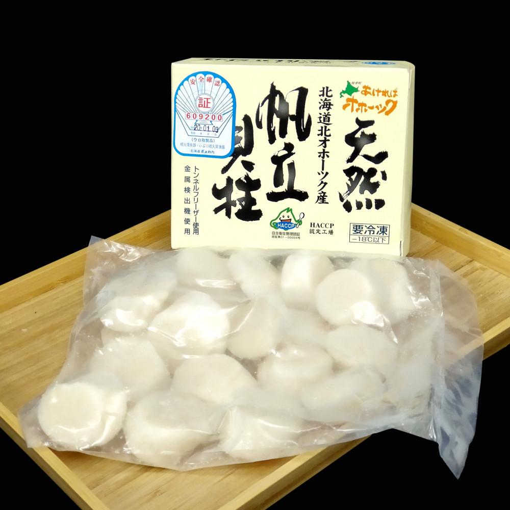 日本 北海道枝幸町生干貝 3S 刺身級生帆立貝 ( 一盒約500g )