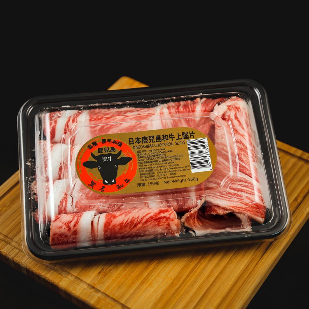 日本 鹿兒島和牛上腦 [火鍋切片] ( 約150g )