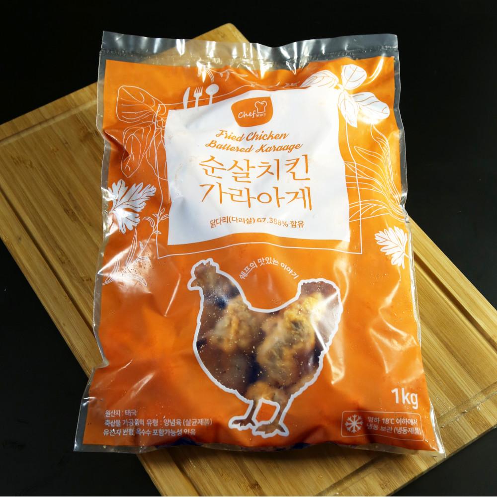 Chef 唐揚一口雞 ( 一包約1000g,  約36粒 )