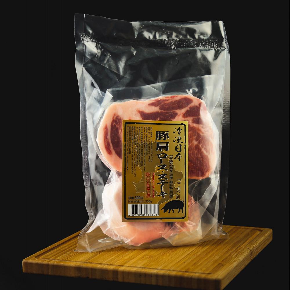 日本 鹿兒島豚肉眼扒 ( 一包約300g )