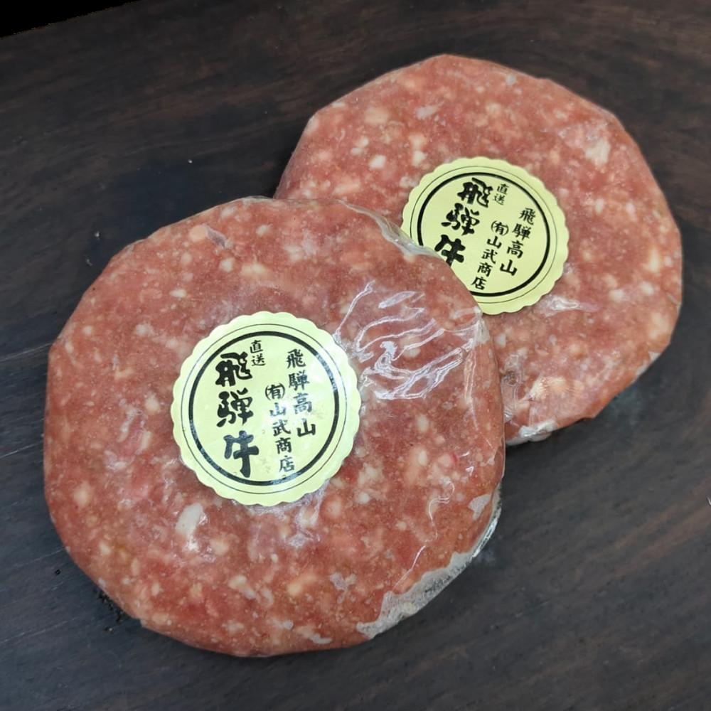 日本 飛驒牛和牛漢堡 ( 每包約150g )